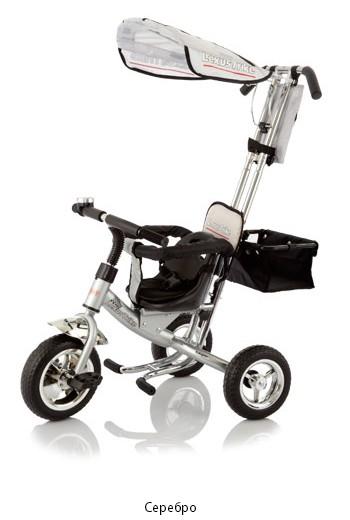 Детский велосипед Jetem Lexus